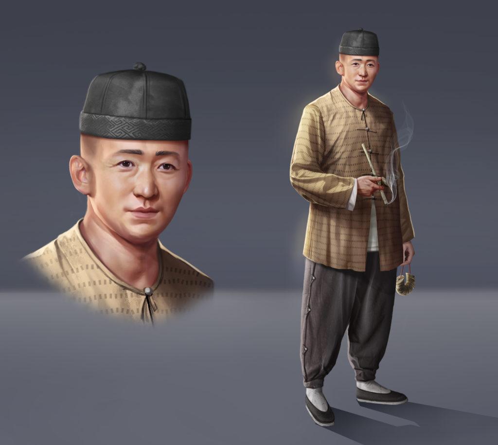 Fei Hong 1