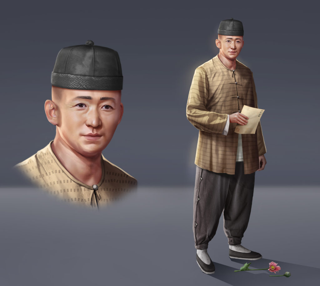 Fei Hong MOD